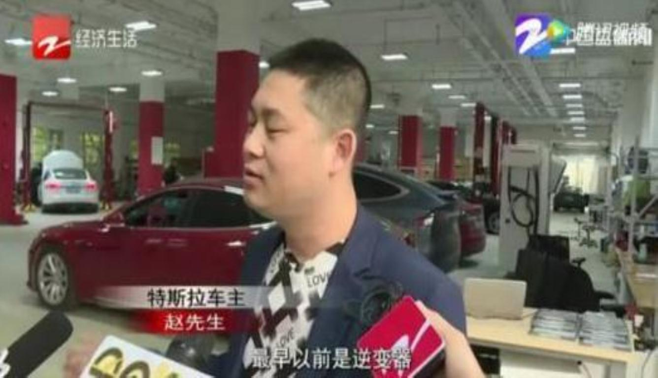 花钱买的车充不进电 维权却遭员工飙英文骂