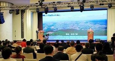 郴州宝玉石产业招商推介会在香港举办