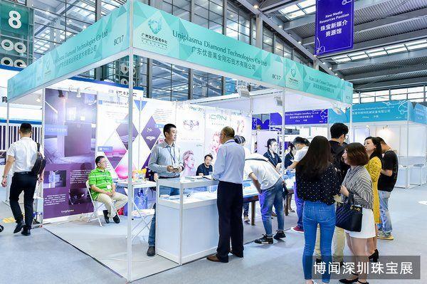 第十七届深圳国际黄金珠宝玉石展览会盛大开启