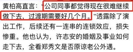 """许志安商演全暂停损失上千万 """"安心偷吃""""成热门词"""