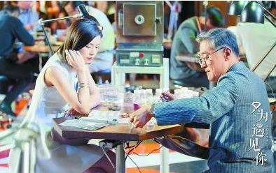 《只为遇见你》深挖珠宝行业 展现传统技艺