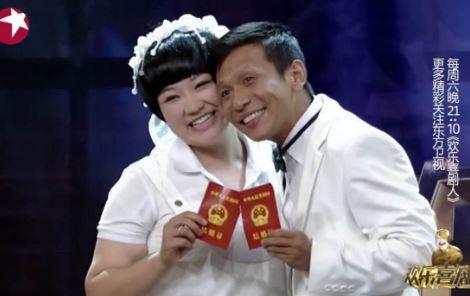 违法生产销售减肥药 赵本山徒弟胖丫获刑3年