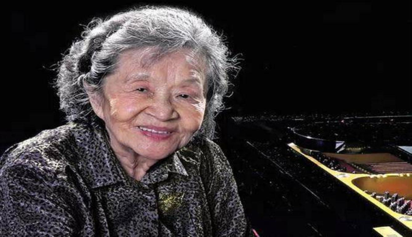 巫漪丽去世 1962年被评为国家一级钢琴演奏家