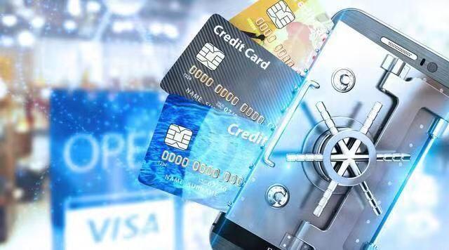 中国银行手机银行再次升级
