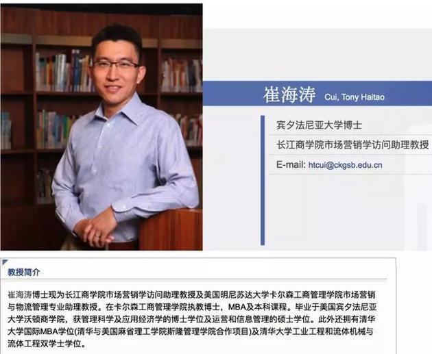 刘强东案关键证人是谁