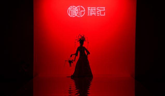 """中式嫁衣""""新时尚""""旗纪高定之美 上海时装周完美演绎"""