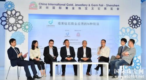 """""""培育钻石商业应用的N种玩法""""主题论坛召开"""