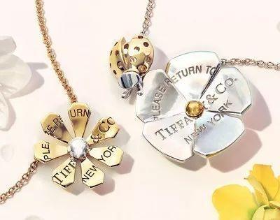 Tiffany以城市花园景致为灵感推出新一季珠宝——「Love Bugs」