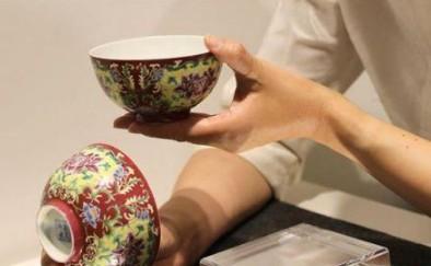 """佳士得""""重要中国瓷器及工艺精品""""专场呈献多件中国工艺精品"""