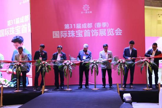 第31届成都国际珠宝展开幕