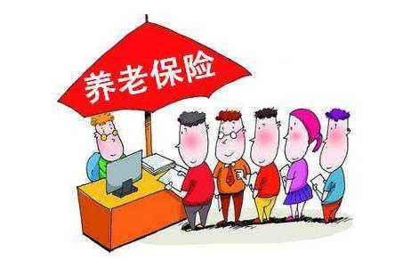 关于发布2019年北京市城乡居民基本养老保险缴费标准的通知