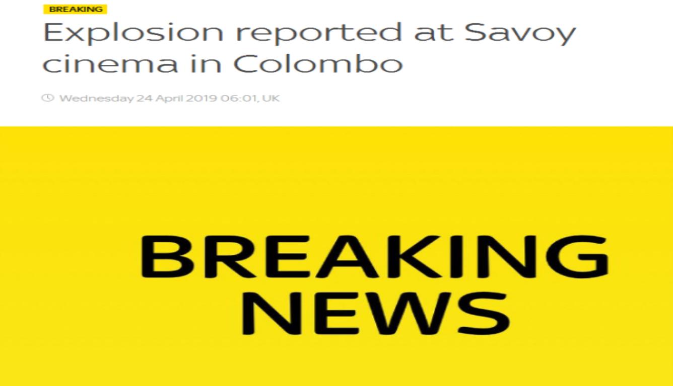 斯里兰卡再发生爆炸 此?#38382;?#30001;警方控制的爆炸