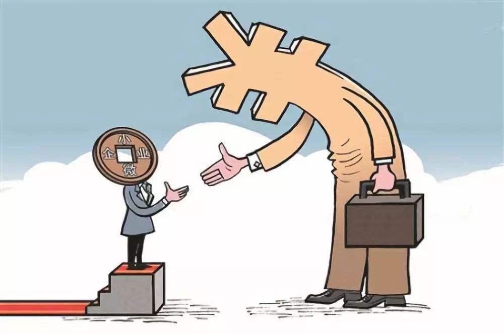 """上海农商银行创新落地""""批次担保""""业务 小微贷款更快捷"""