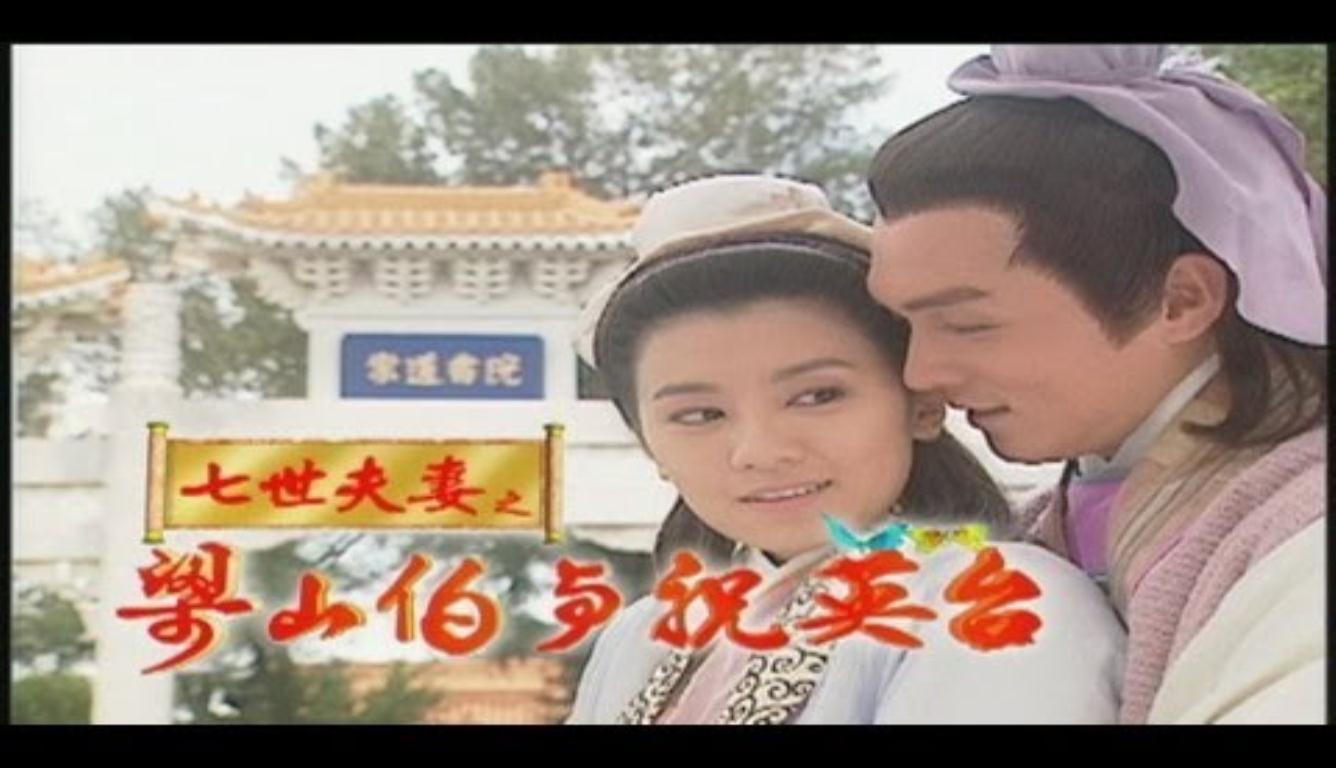 贾静雯20年前旧照 对比现在脸上没有留下岁月痕迹