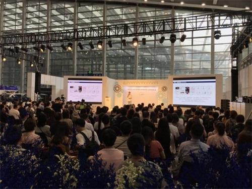 第十七届深圳国际黄金珠宝玉石展览会闭幕