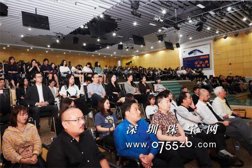 """""""建构中国美学珠宝体系理论""""主题研讨会隆重揭幕"""