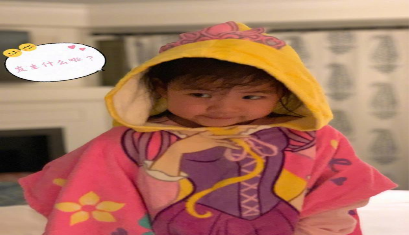 章子怡分享女儿趣事:我真的很努力但确实来不及