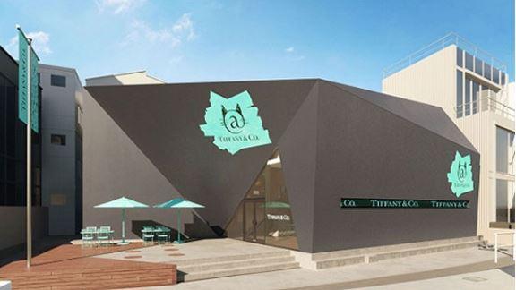 年轻化脚步不停歇 Tiffany于东京猫街开设首个概念店