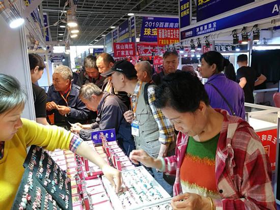 百慕南京国际珠宝礼品展即将来袭