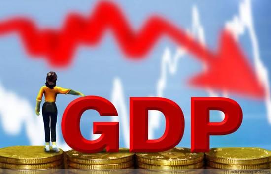 美第一季度GDP即将公布 华尔街日报:这五点值得关注