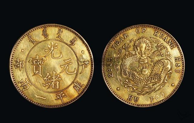 古钱币有没有市场?