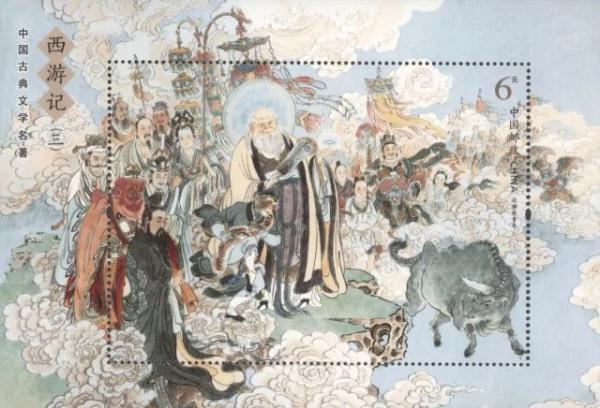 《西游记》特种邮票第三版劲爆来袭