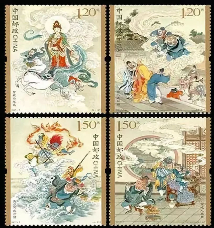 那些曾经出现在邮票上的《西游记》