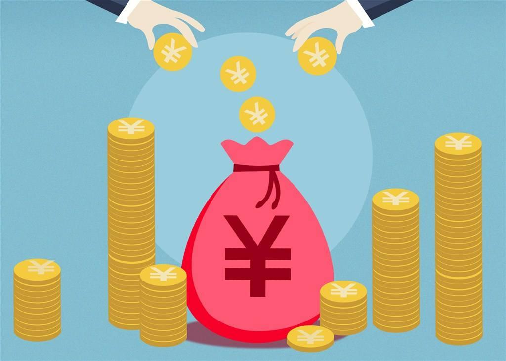 把钱存银行,你会选择定期存款还是理财产品?