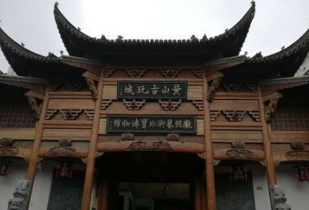 黄山徽州艺术珍宝博物馆里的奇珍异宝