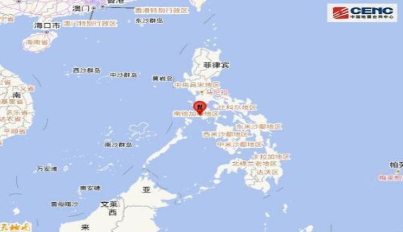 菲律宾5.5级地震 震源深度10千米