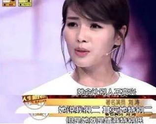 蒋欣和刘涛为什么闹掰