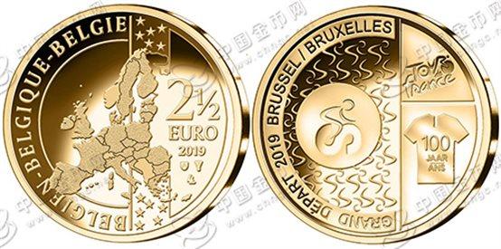 """比利时发行""""2019年环法自行车赛布鲁塞尔首发""""铜铝锌合金纪念币"""