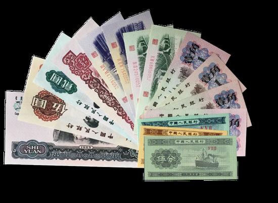 第三套人民币真假鉴别