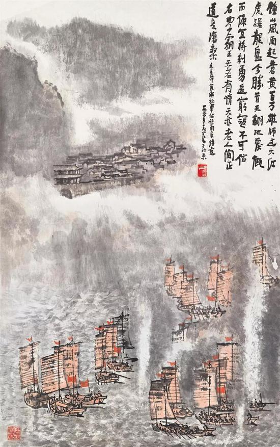 香港春拍将推出李可染书画珍品