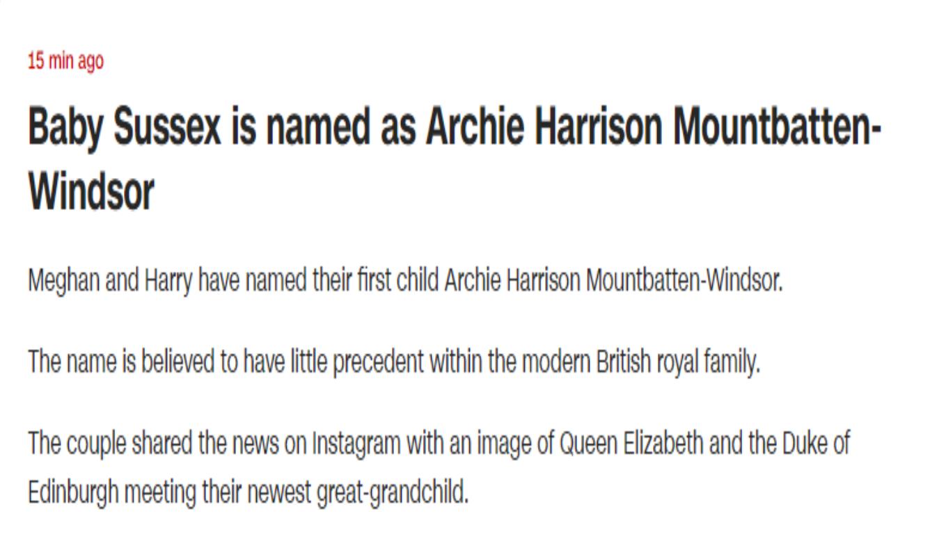 哈里儿子取名阿尔奇 该名字在现代英国王室中几乎没有先例