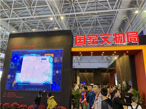 """""""互联网+中华文明""""展览亮相数字中国建设福州峰会成果展览会"""
