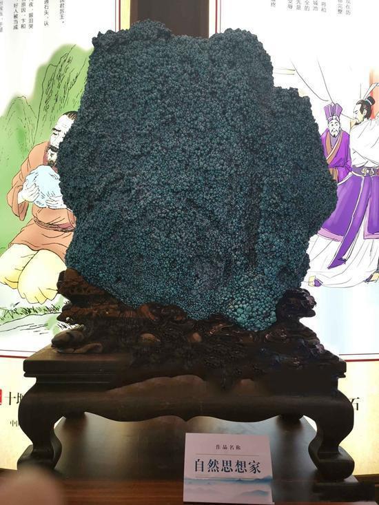 惊!一件绿松石观赏石成交价高达1600余万元