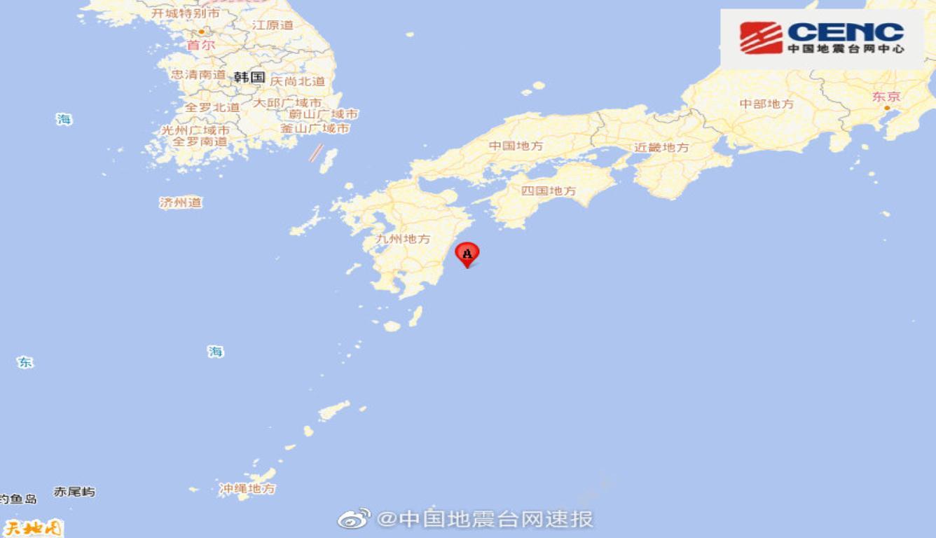 5月10日约7时48分 日本九州岛发生6.1级地震