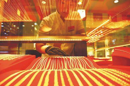 黄金资产管理市场发展空间巨大