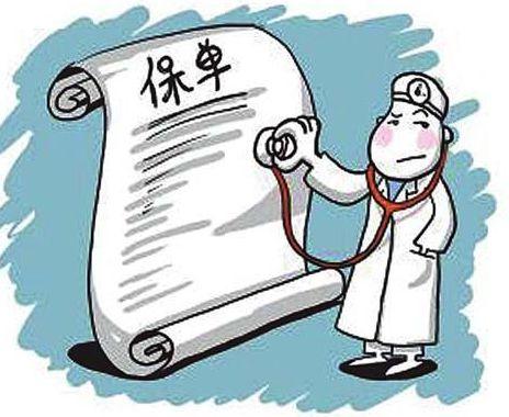 银保监会通报中国保险业保单登记管理信息平台数据治理情况