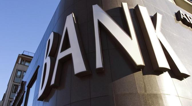 银行业监管统计指标公布 个人存款出现明显增长 负债难处境尚未改变