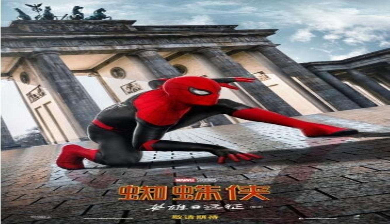 蜘蛛侠内地定档6月28 但目前还未发布官方消息