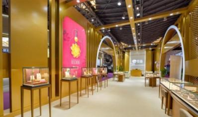 老庙黄金亮相2019年上海国际珠宝展
