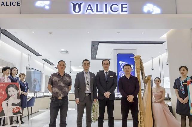 爱丽丝珠宝登陆上海 开设上海首家精品店