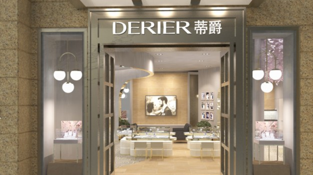 Derier蒂爵珠宝斥巨资打造最精致、走心的全定制珠宝店