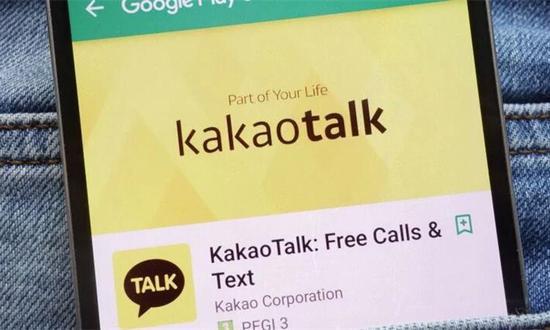 韩国Kakaotalk将于6月底推出区块链平台