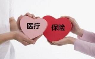 襄阳市保康县调整建档立卡农村贫困人口城乡居民基本医疗保险政策