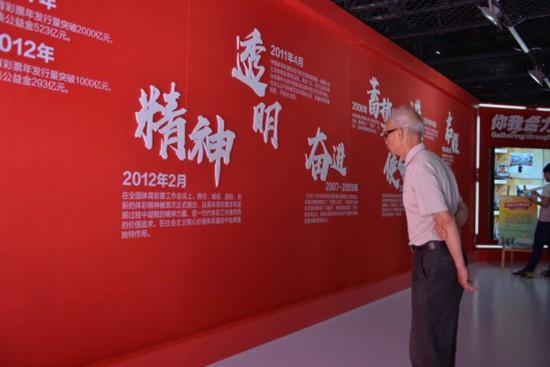 """温暖寻光 传递公益 体彩25周年""""时光隧道""""武汉站"""