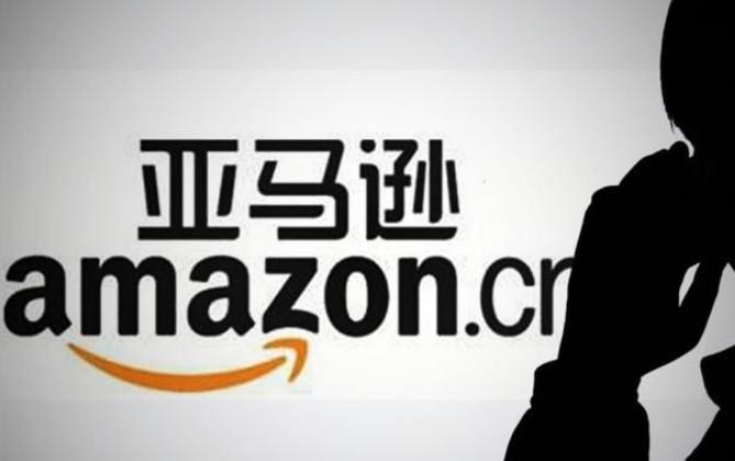 亚马逊区块链经理分享亚马逊是如何思考区块链的未来的