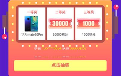 信用卡羊毛活动:中信还款抽华为手机 华夏消费100%中奖